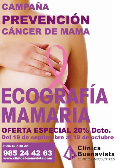 Ecografia de mamas Clinica Buenavista